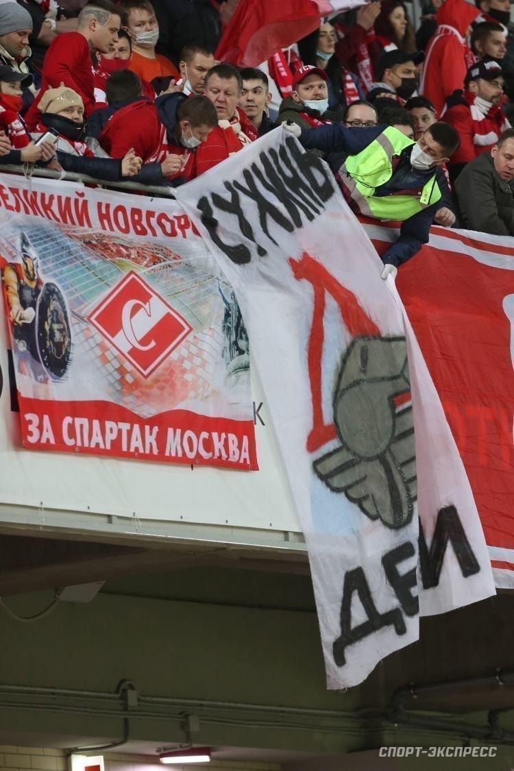 Фанаты «Спартака» вывесили баннер про Сухину. Фото Александр Федоров, «СЭ» / Canon EOS-1D X Mark II