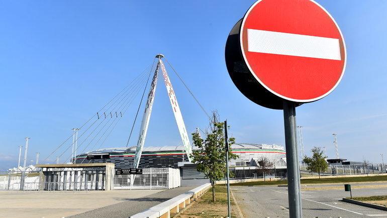 Стадион «Ювентуса» «Альянц Арена». Фото Reuters