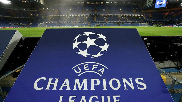 Лига чемпионов через два сезона изменит формат. Фото Twitter
