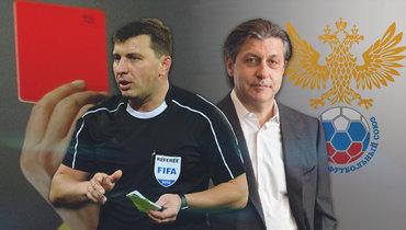 Михаил Вилков иАшот Хачатурянц.