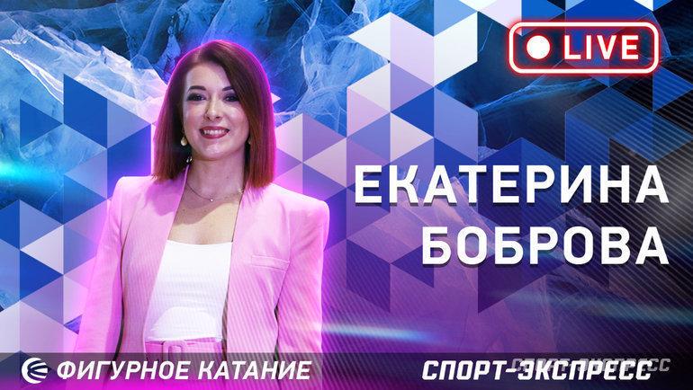 Екатерина Боброва— вгостях у «СЭ»! Фото «СЭ»