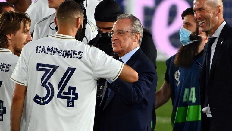 Флорентино Перес (вцентре). Фото AFP