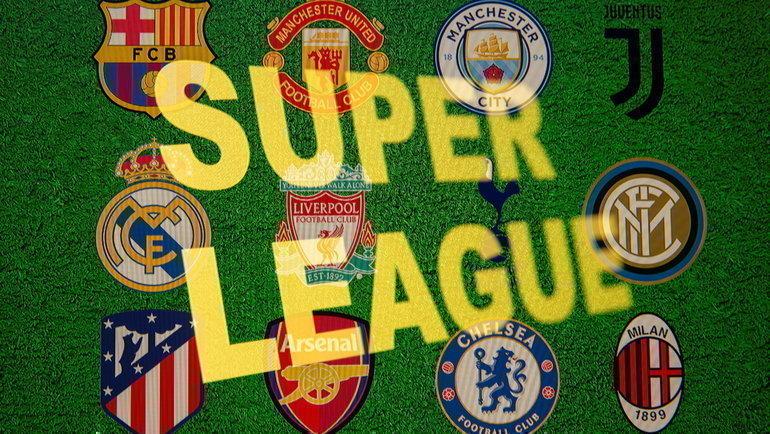 Клубы Суперлиги. Фото Reuters