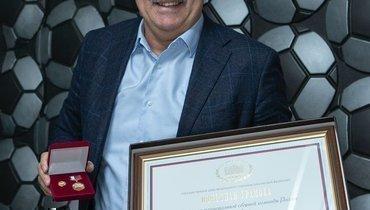 Черчесов получил награду отГосударственной ДумыРФ