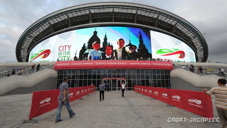У «Рубина» проблемы сновым стадионом. Накопились долги поаренде, клуб недоволен полем иценой