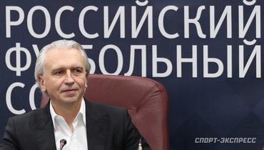 Президент РФС Дюков избран висполком УЕФА