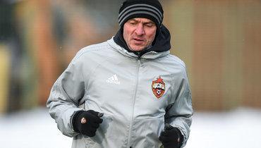 Онопко считает, что победная серия «Локомотива» неповлияет наигру сЦСКА
