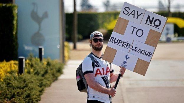 Болельщики «Тоттенхэма» назвали концепцию Суперлиги такой, «которой движет желание наживы вущерб футболу».