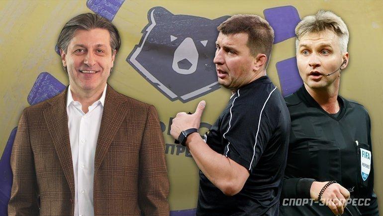 Ашот Хачатурянц, Михаил Вилков иСергей Лапочкин. Фото «СЭ»