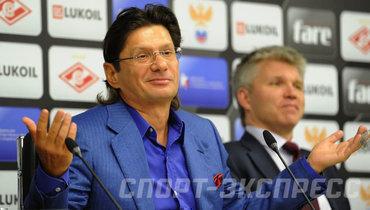 Леонид Федун назвал плюс от создания Суперлиги для российских клубов