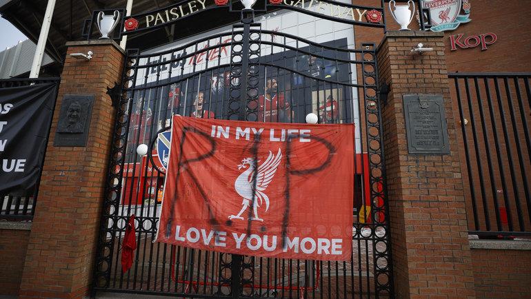 Реакция фанатов «Ливерпуля» насоздание Суперлиги. Фото Reuters