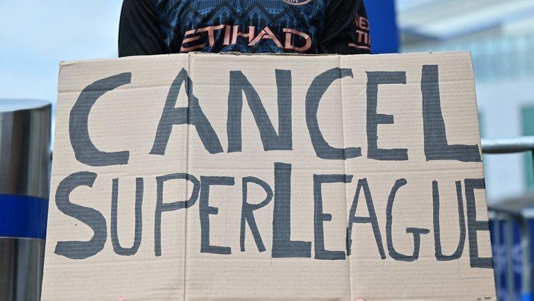 Клубы покидают Суперлигу. Фото AFP