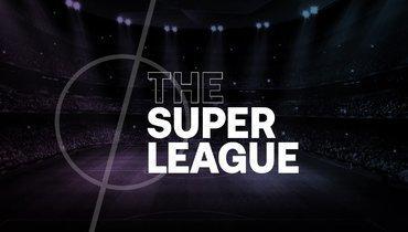 Логотип проекта Суперлиги.