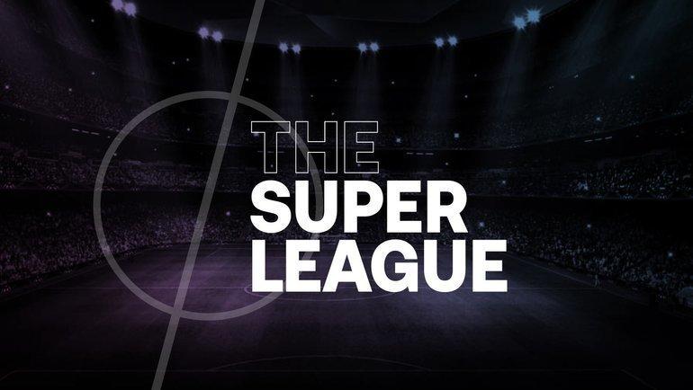 Логотип проекта Суперлиги. Фото Twitter