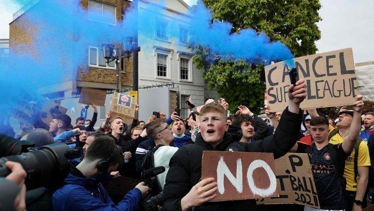 Болельщики «Челси» против Суперлиги. Фото Reuters