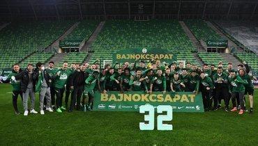 «Ференцварош» Реброва стал чемпионом Венгрии