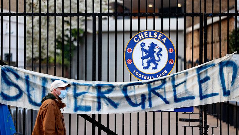 Английских клубов в Суперлиге не будет. Фото Reuters