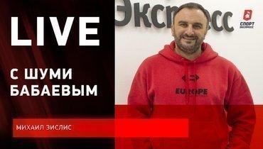 Еще один российский вратарь собрался заокеан. Естьли унего шанс в «Тампе» заспиной Василевского?