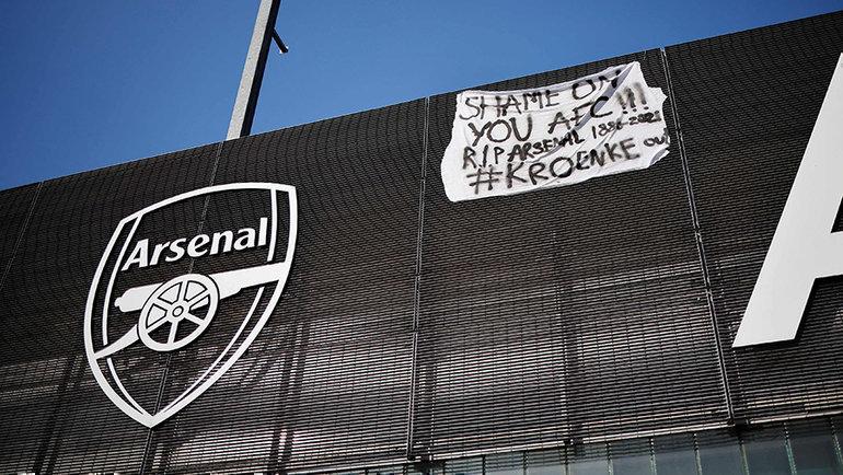 """""""Арсенал"""" прислушался к мнению болельщиков. Фото AFP"""