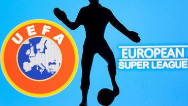 УЕФА о12 основателях Суперлиги: «Они будут жить спозором. Обсудим дополнительные санкции»