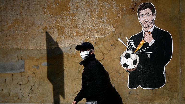 Граффити сАндреа Аньелли. Фото AFP