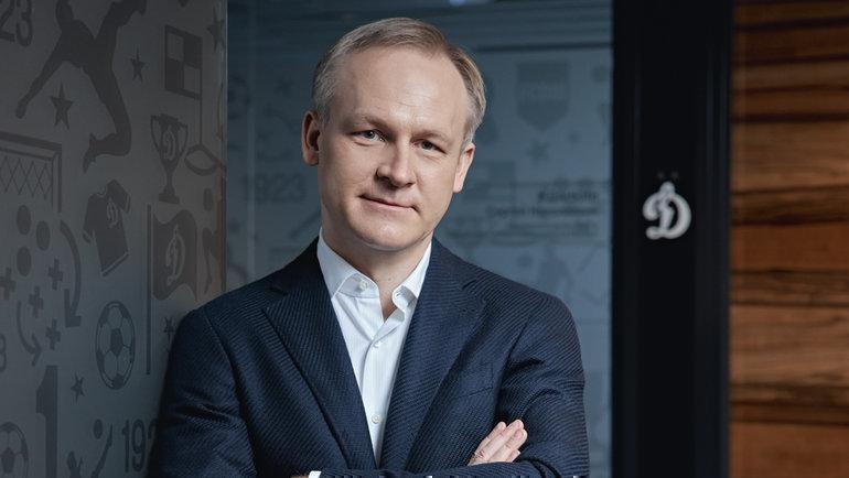 Новый генеральный директор «Динамо» Павел Пивоваров. Фото ФК «Динамо»