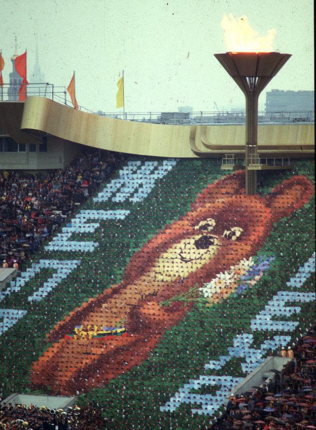 Олимпийский огонь наОлимпиаде-1980 вМоскве. Фото Сергей Киврин/Евгений Миранский