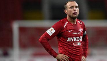 Глушаков – о «Спартаке»: «Моя душа чиста. Я всех защищал, за всех бился, и за клуб тем более»