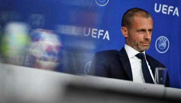 Президент УЕФА повышал себе зарплату, несмотря напандемию ипадение выручки