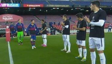 Игроки «Хетафе» вфутболках против Суперлиги устроили почетный коридор «Барселоне»