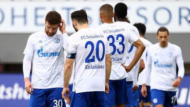 Фанаты «Шальке» атаковали игроков после вылета избундеслиги. Как экс-клуб Тедеско дошел докатастрофы