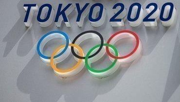 Олимпийские игры-2020 вТокио.