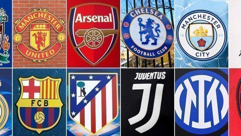 12 клубов-основателей Суперлиги. Фото AFP
