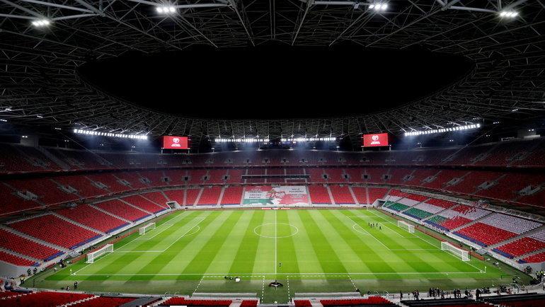 Стадион имени Ференца Пушкаша. Фото Reuters