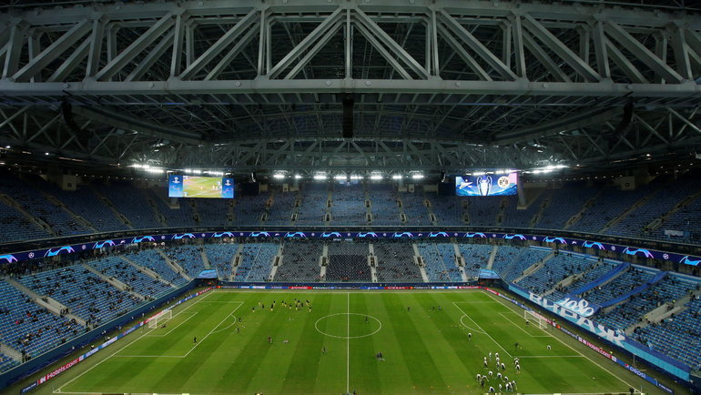 «Газпром Арена». Фото Reuters