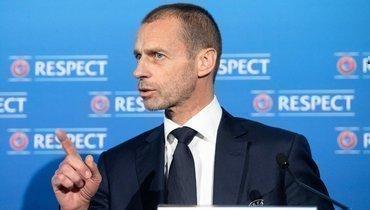 Глава УЕФА пригрозил «Реалу», «Барселоне» и «Ювентусу» исключением из Лиги чемпионов