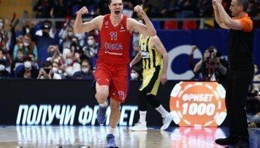 ЦСКА обыграл «Фенербахче» иповел 2-0 вчетвертьфинальной серии Евролиги