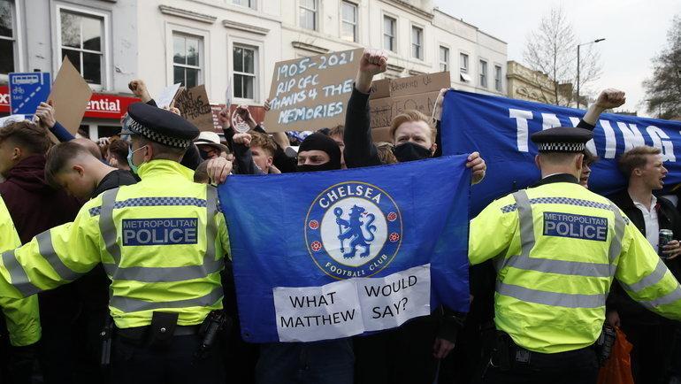 Протесты болельщиков «Челси» против Суперлиги. Фото Reuters