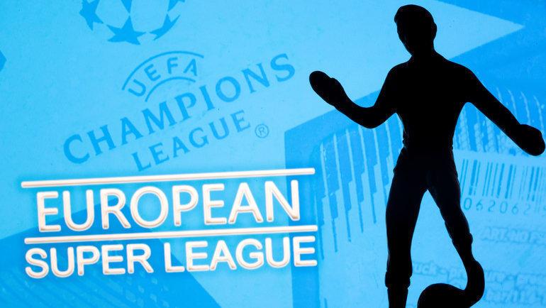 Завыход изСуперлиги клубы могут быть наказаны штрафом вразмере 150 миллионов евро. Фото Reuters