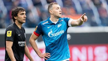Дзюба рассказал, насколько «Зениту» важно оформить титул вматче с «Локомотивом»