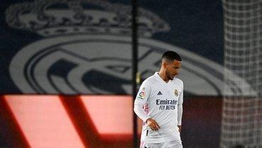 «Реал» сыграл вничью с «Бетисом» иупустил возможность подняться напервое место
