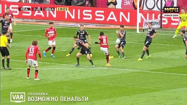 НаКукуяна давило удаление Ахметова. Как сочинец судил матч «Спартак»— ЦСКА?