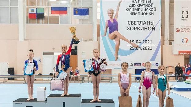 Как прошли соревнования поспортивной гимнастике Светланы Хоркиной вБелгороде. Интервью Юлии Хоркиной