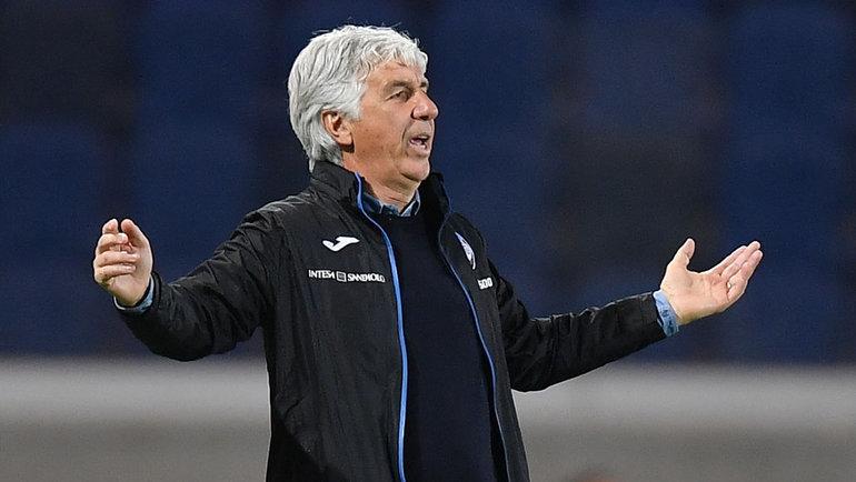 Джан Пьеро Гасперини. Фото Reuters