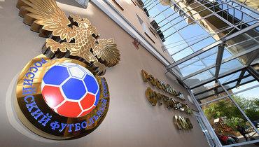 Вкомитете поэтике РФС рассказали, поступалоли обращение поповоду твитов «Спартака»