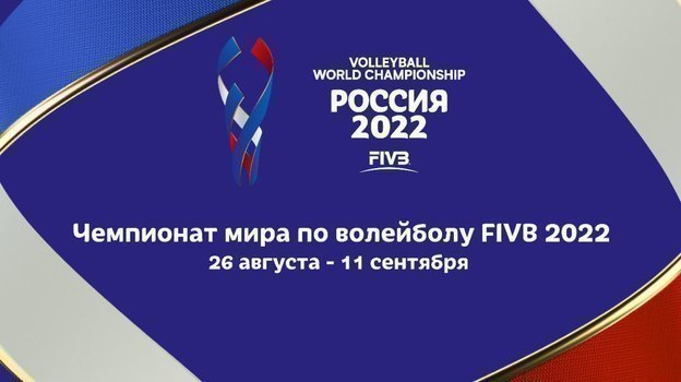 Россия может принять всю волейбольную Лигу наций. ВАнапе!