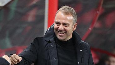 Флик прокомментировал свою отставку споста главного тренера «Баварии»