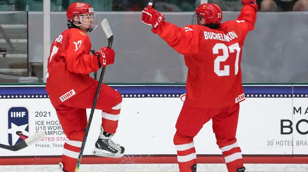 Сборная России проведет свой второй матч наюниорском чемпионате мира похоккею-2021. Фото ФХР