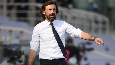 ВИталии сообщают, что «Ювентус» неуволит Пирло доконца сезона