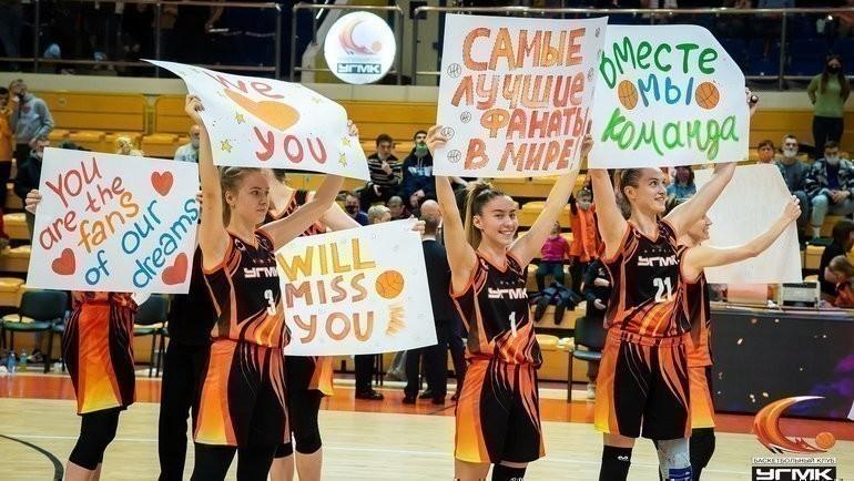Баскетболистки УГМК. Фото БКУГМК.